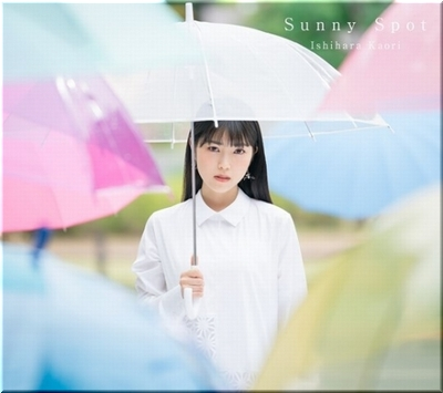 Sunny_spot